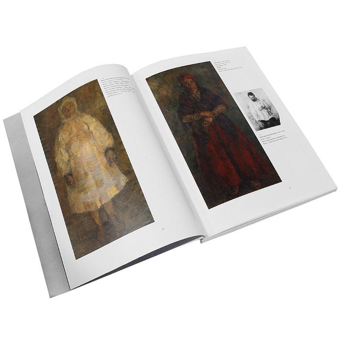 Ева Левина-Розенгольц. Полный каталог произведений