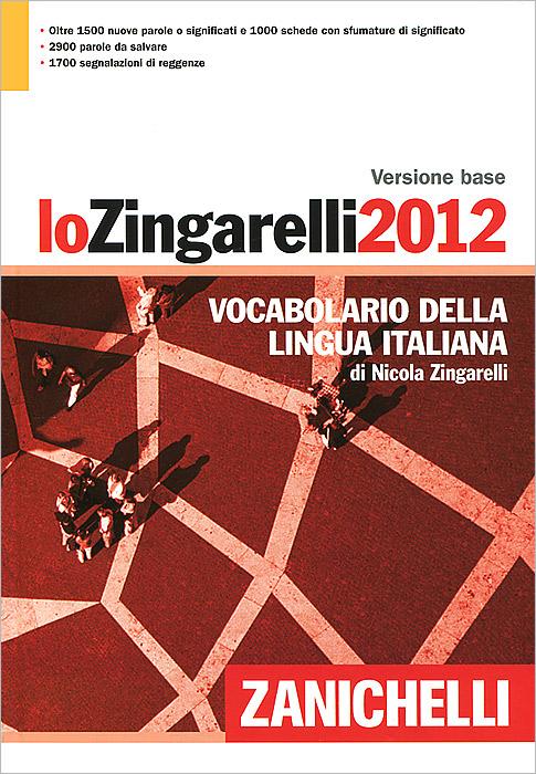 Lo Zingarelli 2012. Versione base. Vocabolario della lingua italiana