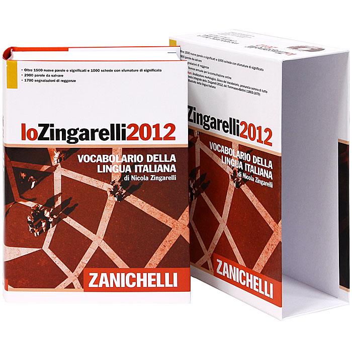 Lo Zingarelli 2012: Vocabolario della lingua italiana (+ DVD-ROM)