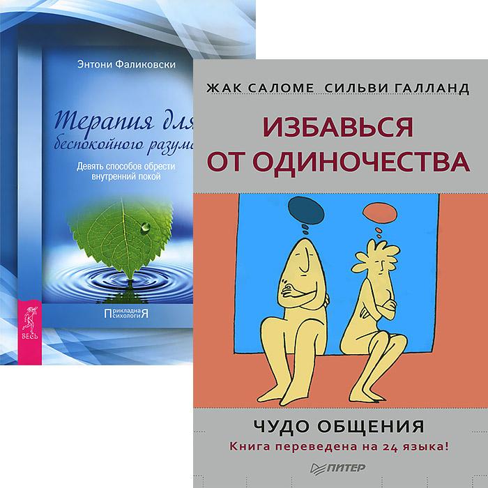 книжки про психологію людини Библии Чистый четверг