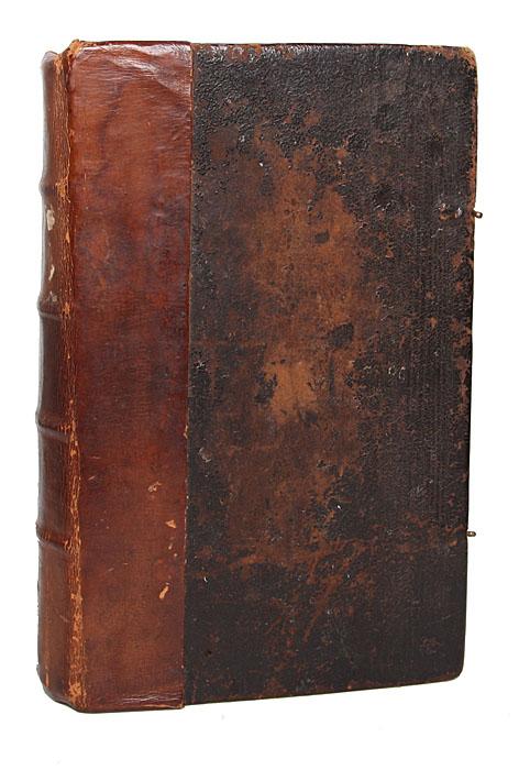 Апостол, издание 1649 года. Редкость