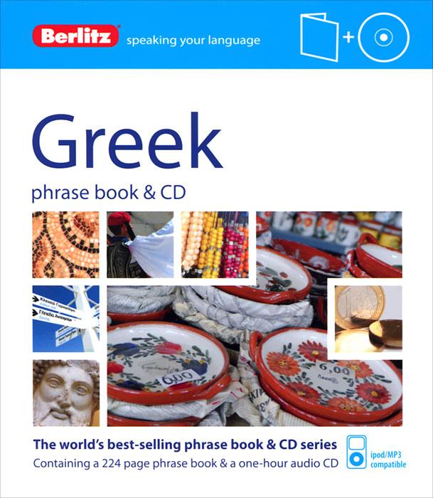 Greek Phrase Book (+ CD)