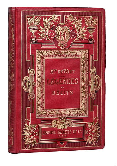 Легенды и рассказы для молодежи