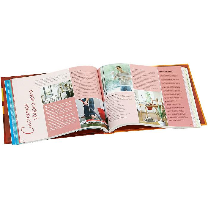 Классика домоводства. 1100 проверенных полезных советов для вас, вашего дома и сада