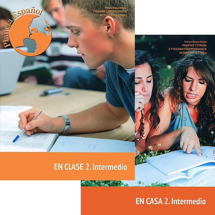 Учебник современного испанского языка Planeta Espanol. Рабочая тетрадь к учебнику современного испанского языка (комплект из 2 книг + CD)