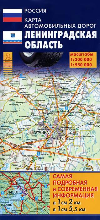 Карта автомобильных дорог. Ленинградская область куплю дачу в ленинградской области на авито