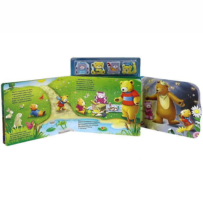 Плюшевая книжка про плюшевых мишек. Книжка-игрушка (+ 4 игрушки)