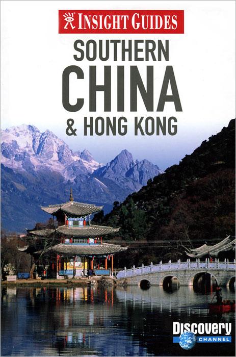 Insight Guides: Southern China and Hong Kong