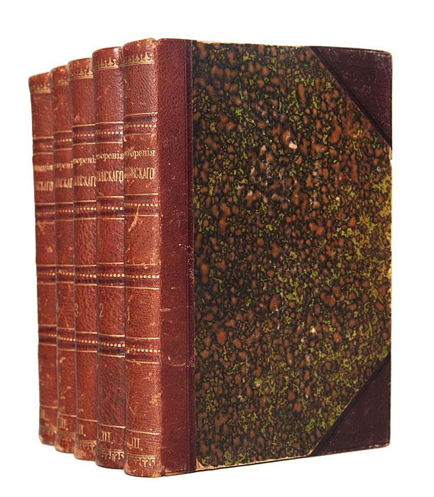 Я. П. Полонский. Полное собрание стихотворений в 5 томах (комплект из 5 книг)