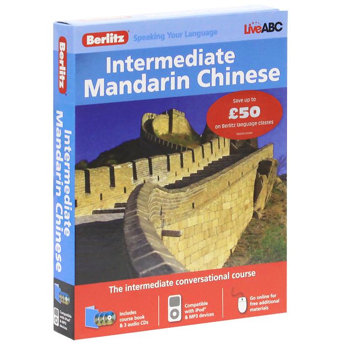 Berlitz: Intermediate Mandarin Chinese (+ 3 CD)