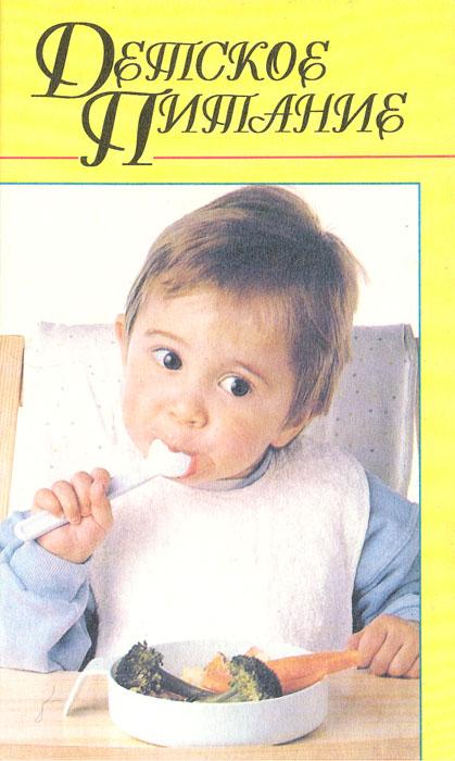 детское питание при похудении