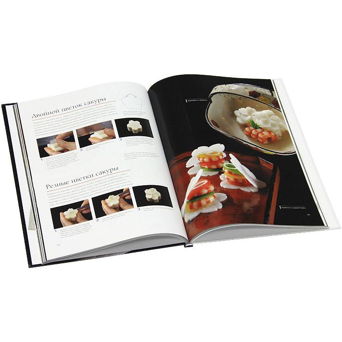 Японский карвинг. Декоративные гарниры из овощей