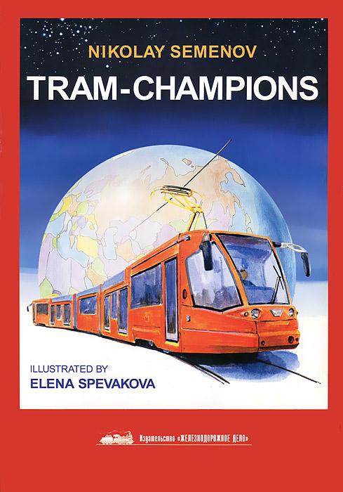 Tram-Champions