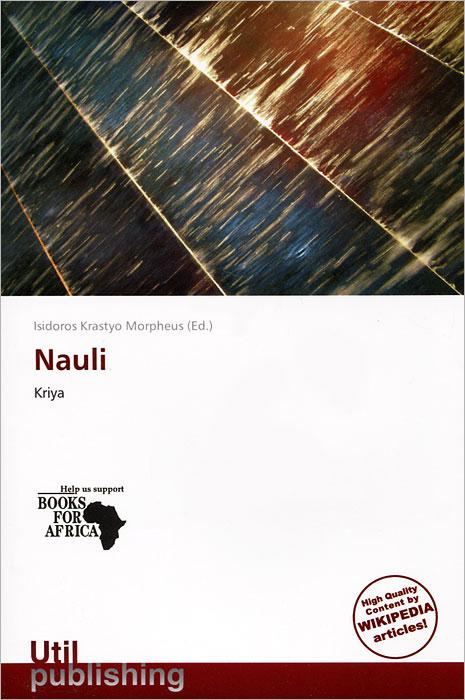 Nauli