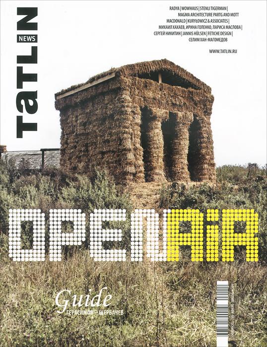 Tatlin News. №4/70/111, 2012