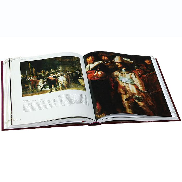 Мастера и шедевры европейской живописи. Альбом