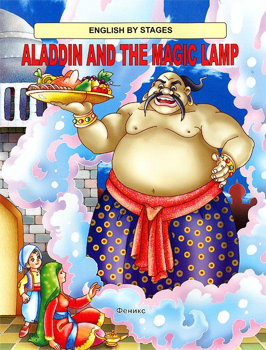 Aladdin and the Magic Lamp отсутствует волшебная лампа аладдина the story of aladdin and the wonderful lamp