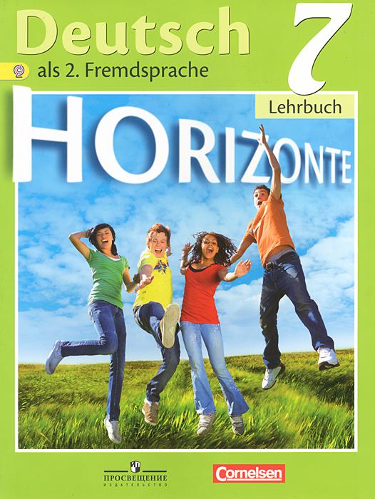 Deutsch 7: Lehrbuch / Немецкий язык. 7 класс