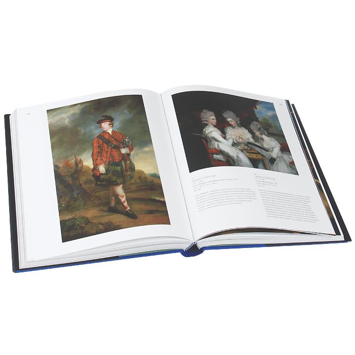 Национальная галерея Шотландии (подарочное издание)