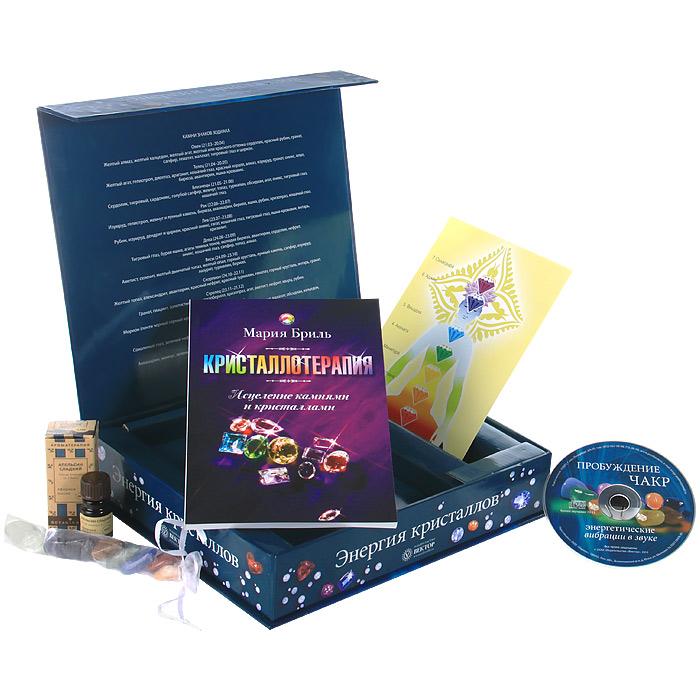 Энергия кристаллов (+ CD, 7 кристаллов, апельсиновое масло)