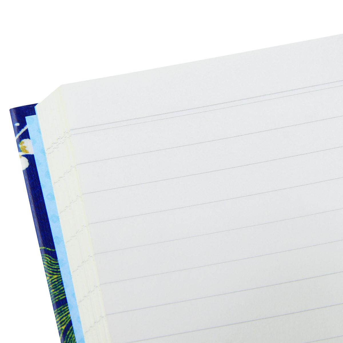 Kimono: Classic Journal: Diary