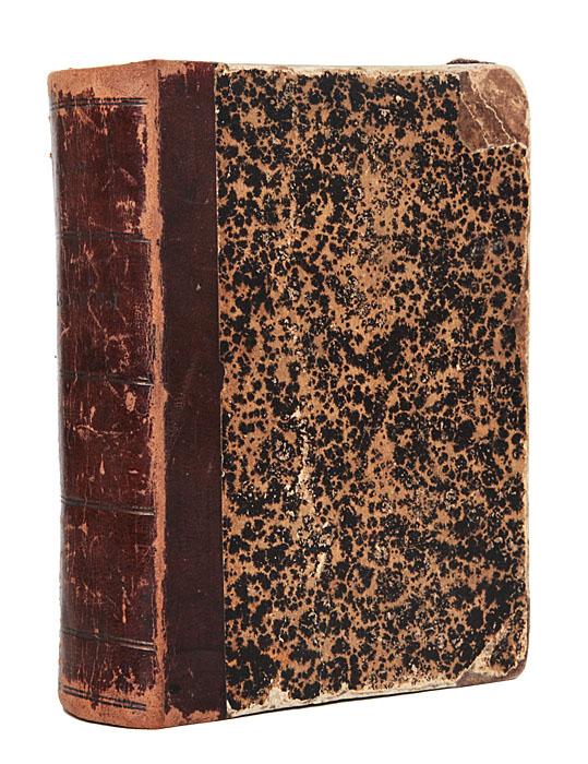 Сказки, рассказы, очерки и речи Эдуарда Лабулэ