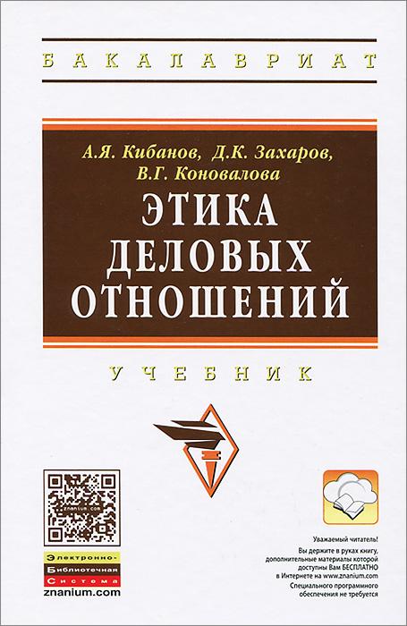 Колесникова наташа книги читать онлайн