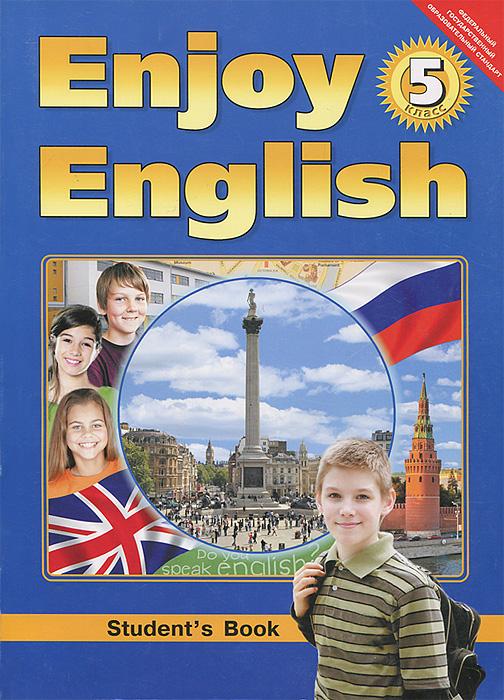 Enjoy English 5 / Английский язык. 5 класс. Английский с удовольствием