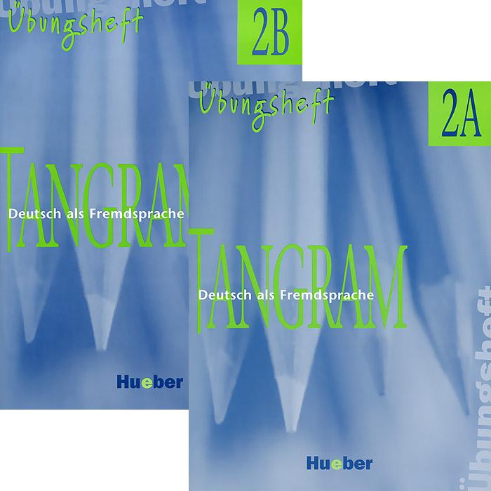 Tangram: Ubungsheft 2 (комплект из 2 тетрадей)