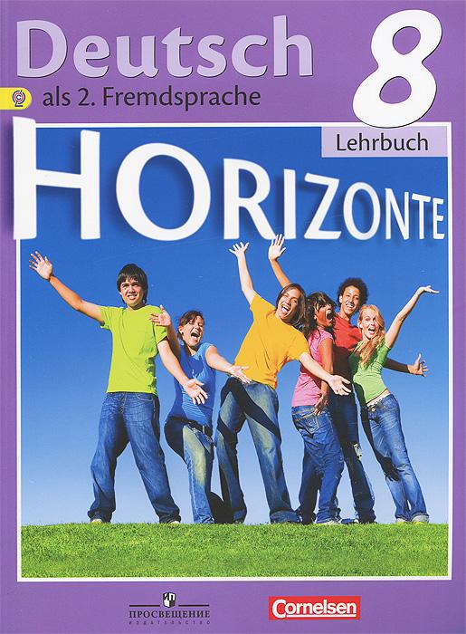 Немецкий язык. 8 класс / Deutsch 8: Lehrbuch