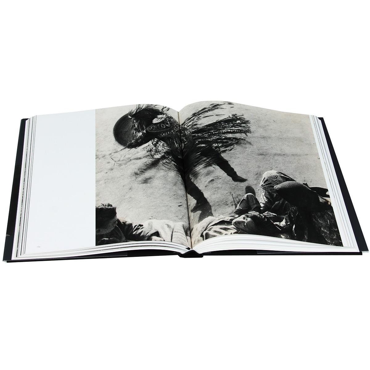 Фотографическая история. 1840-1950. Из фондов Российского государственного архива литературы и искусства