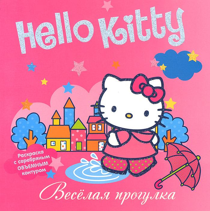 Hello Kitty. Веселая прогулка