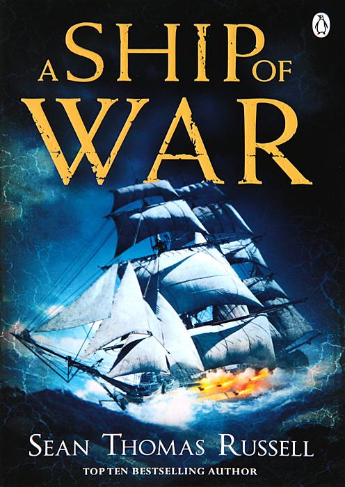 A Ship of War