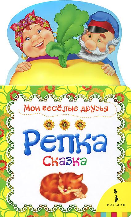 Zakazat.ru Репка.