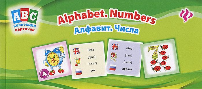 Алфавит. Числа / Alphabet: Numbers