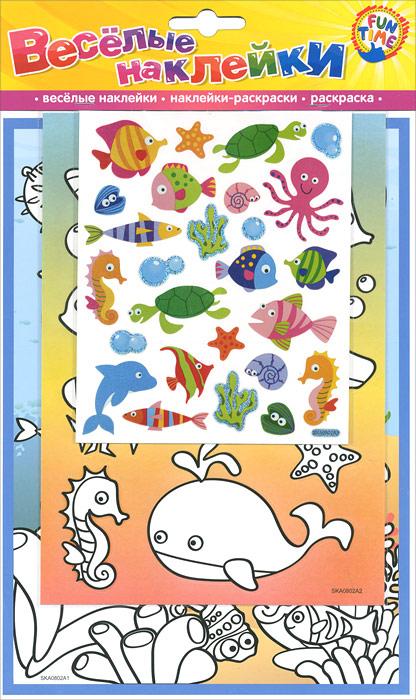 Подводный мир. Веселые наклейки