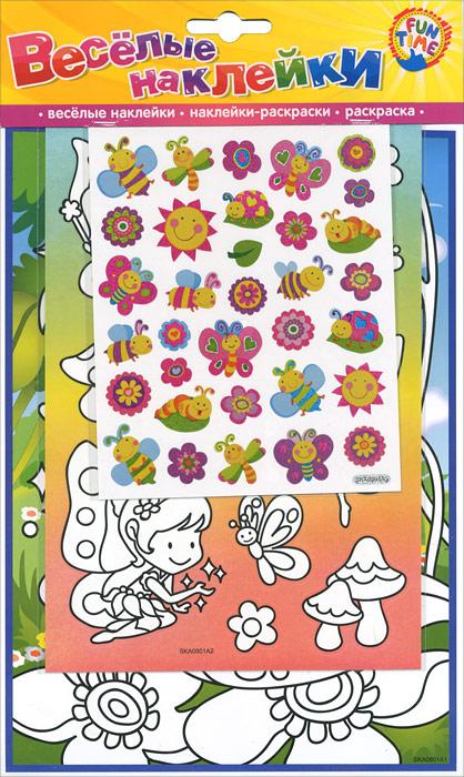 Бабочки и цветочки. Веселые наклейки