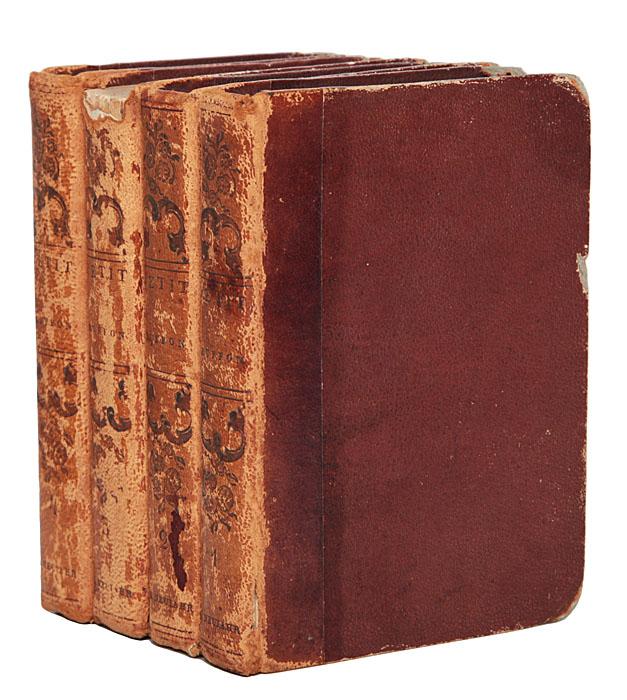 Натуральная история. Комплект из 4 книг
