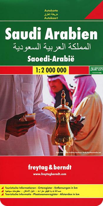 Saudi Arabia: Road Map.
