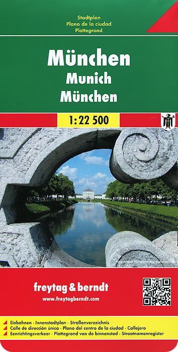 Munchen. Munich. Мюнхен. Карта.