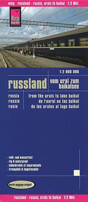 Russland. Vom Ural zum Baikalsee. Карта.