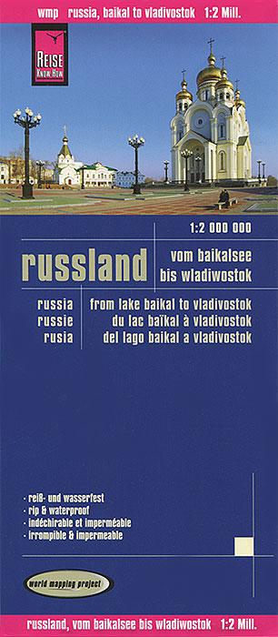 Russland. Vom Baikalsee bis Wladiwostok. Карта
