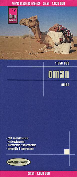 Oman. Карта.