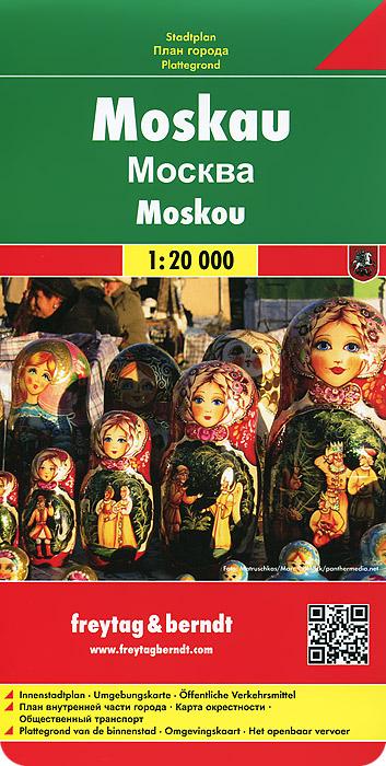 Москва. Карта.
