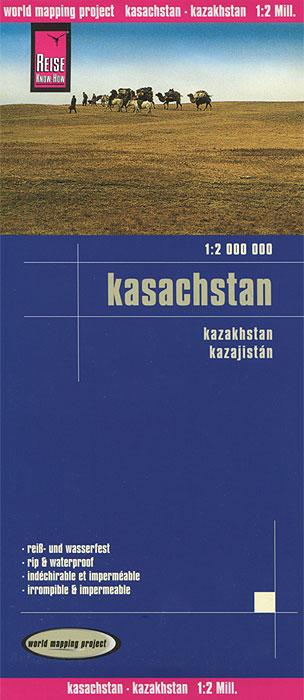 Kazakhstan. Карта.