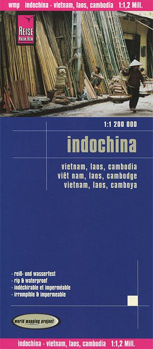 Indochina. Карта куплю комнату до 1200000 рублей