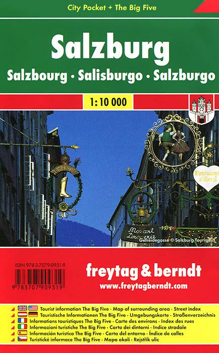 Salzburg: Pocket Map.