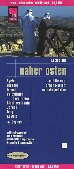 Naher Osten. Карта куплю комнату до 1200000 рублей