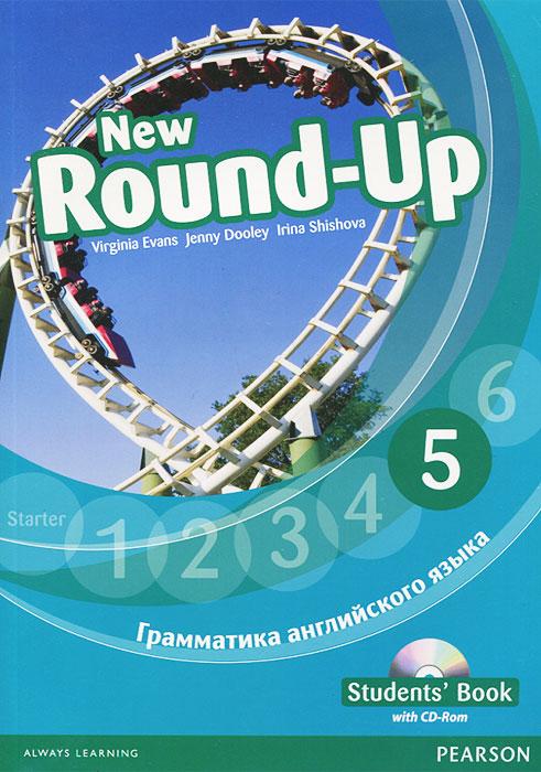 New Round-Up 5 (+ CD-ROM)