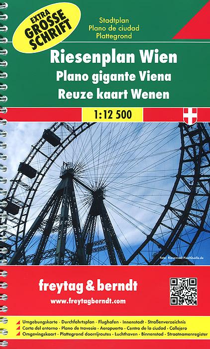 Riesenplan Wien: Stadtplan.